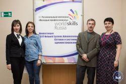 WorldSkills проверяет на профессионализм