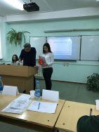 Участие в студенческой  научно-практической конференции
