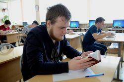 Региональный этап Всероссийской олимпиады профмастерства по УГС  СПО 09.00.00 Информатика и вычислительная техника.