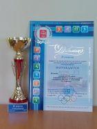 Открытый турнир по волейболу среди команд СПО РА
