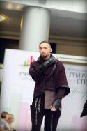 «Стиль горца» на Воронежском подиуме