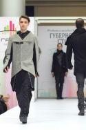 15-17 мая в Воронеже прошел XIII международный фестиваль дизайна, моды и ремесел «Губернский стиль»