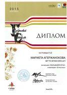 СМИ о нас: ГТРК «Адыгея»