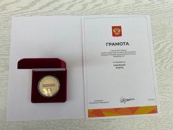 Студентам МГГТК АГУ вручены награды от Президента России