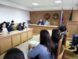 О проведении встречи со специалистами Управления Министерства юстиции Российской Федерации по Республике Адыгея