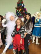 Новогодний праздник для детей с ограниченными возможностями здоровья