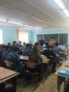 Встреча студентов с адвокатом